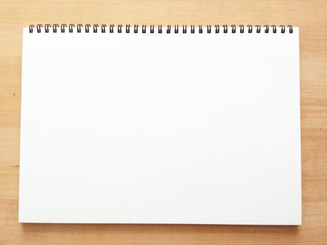 画用紙の裏表
