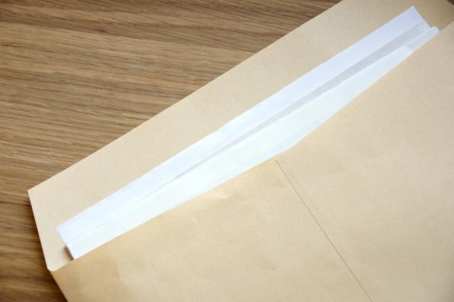 A4サイズが入る封筒
